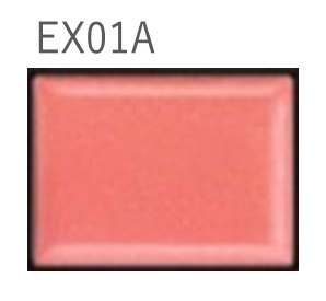 KATE(ケイト) レッドヌードルージュマニア 限定色「EX01A」