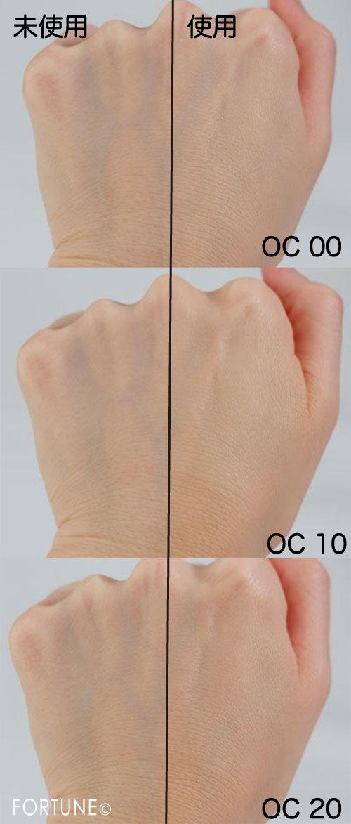 画像:MAQuillAGE(マキアージュ)「ドラマティックパウダリー UV&コンパクトケース 限定セット 4」