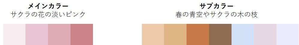 innisfree(イニスフリー)「2020 Jeju Color Picker (チェジュ カラー ピッカー)」