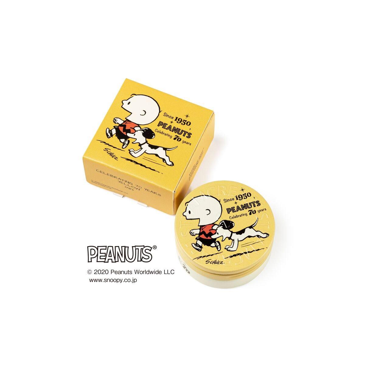 スチームクリーム×ピーナッツ「STEAMCREAM Peanuts design mini set -70 years anniversary-」