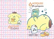 ライスフォース「アクポレス」×ポムポムプリン