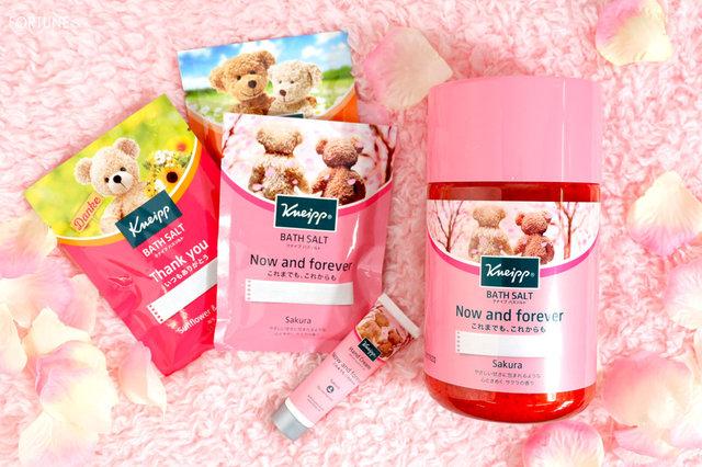 クナイプ(Kneipp)/桜の香り