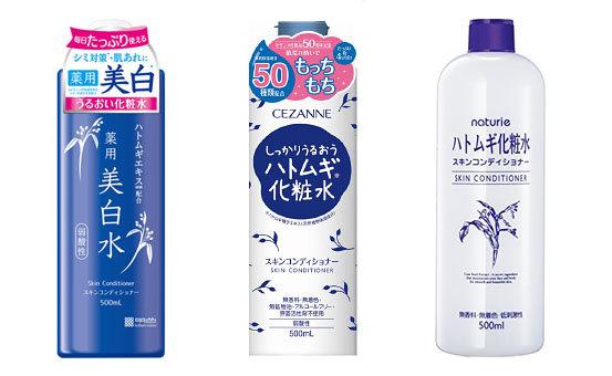 画像:コスメ研究所「ハトムギ化粧水」