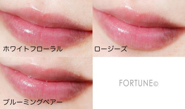 画像:JILL STUART Beauty/ハピネスメ...
