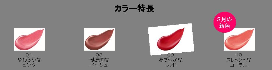 キスミー フェルム 紅筆リキッドルージュ 限定デザイン