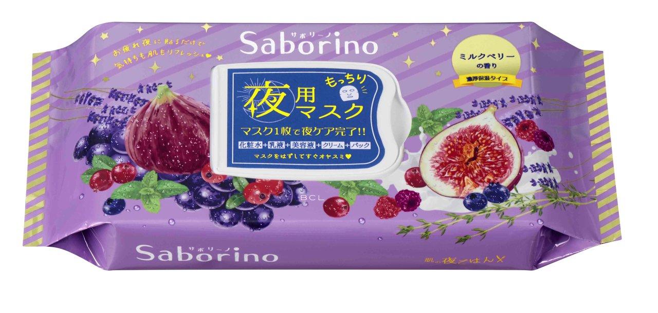 サボリーノ お疲れさマスク 濃厚保湿タイプ