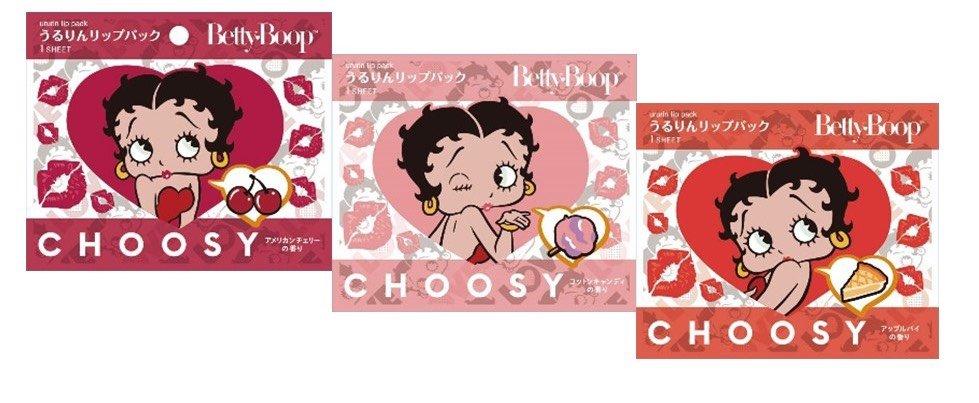 CHOOSY(チューシー)×Betty Boop™(ベティー ブープ™)「うるりんリップパック」