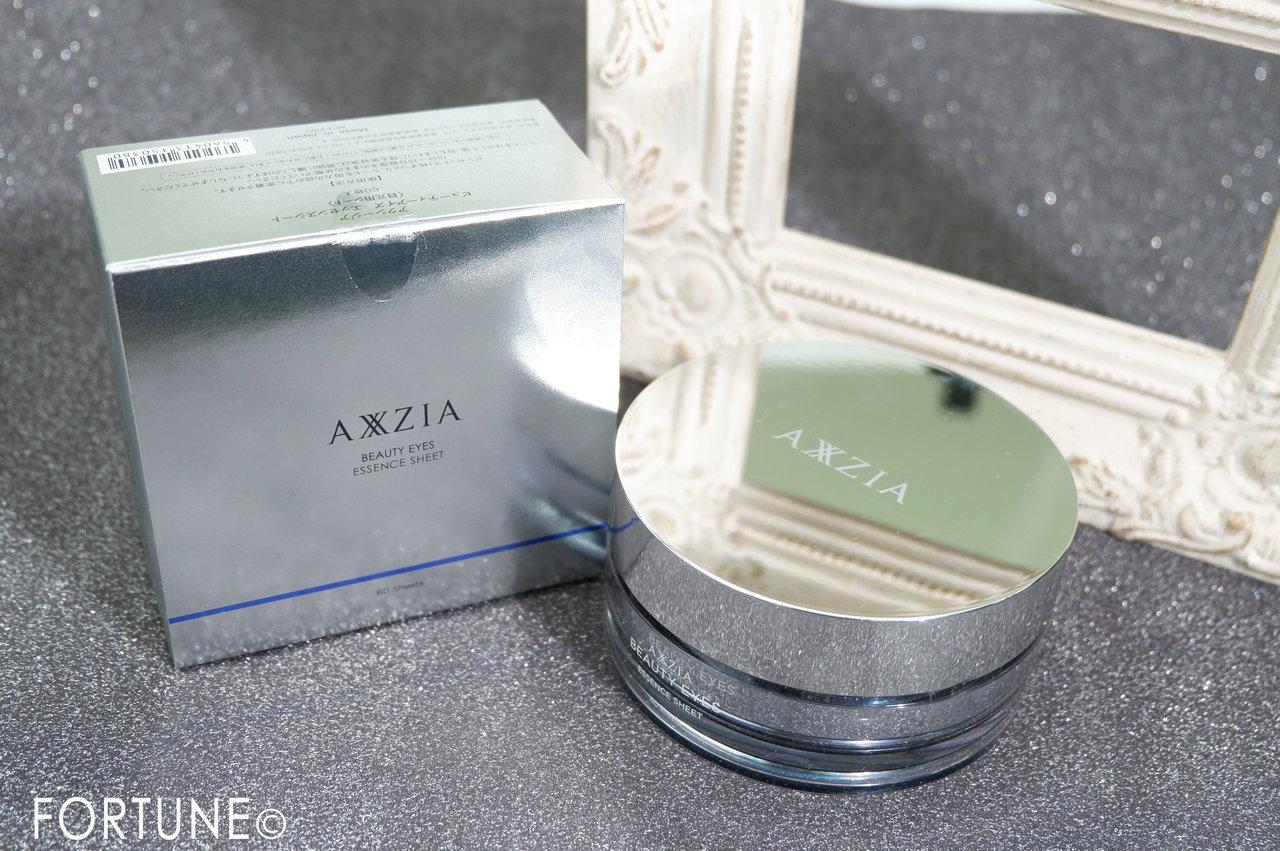 AXXZIA(アクシージア)/ビューティーアイズ エッセンスシート