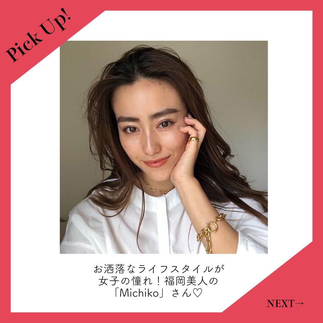 FORTUNE『美女』特集《Vo3.Michiko》