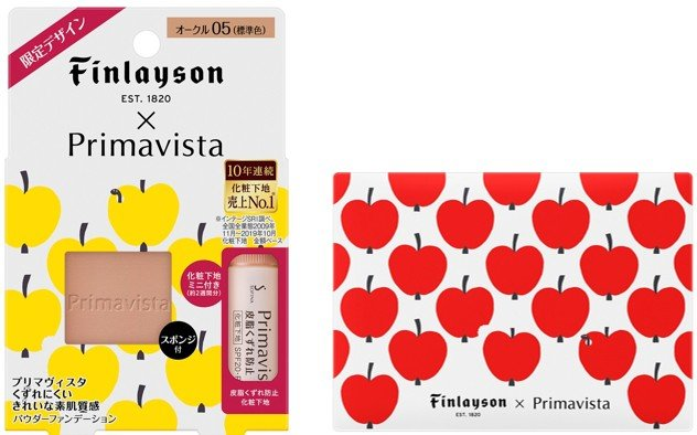 プリマヴィスタ×フィンレイソン「プリマヴィスタ きれいな素肌質感パウダーファンデーション(皮脂くずれ防止 化粧下地ミニサイズ付き」「プリマヴィスタ パウダーファンデーション 限定コンパクトケース」