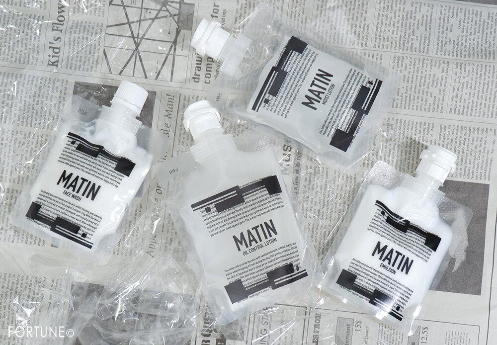MATIN(マタン)