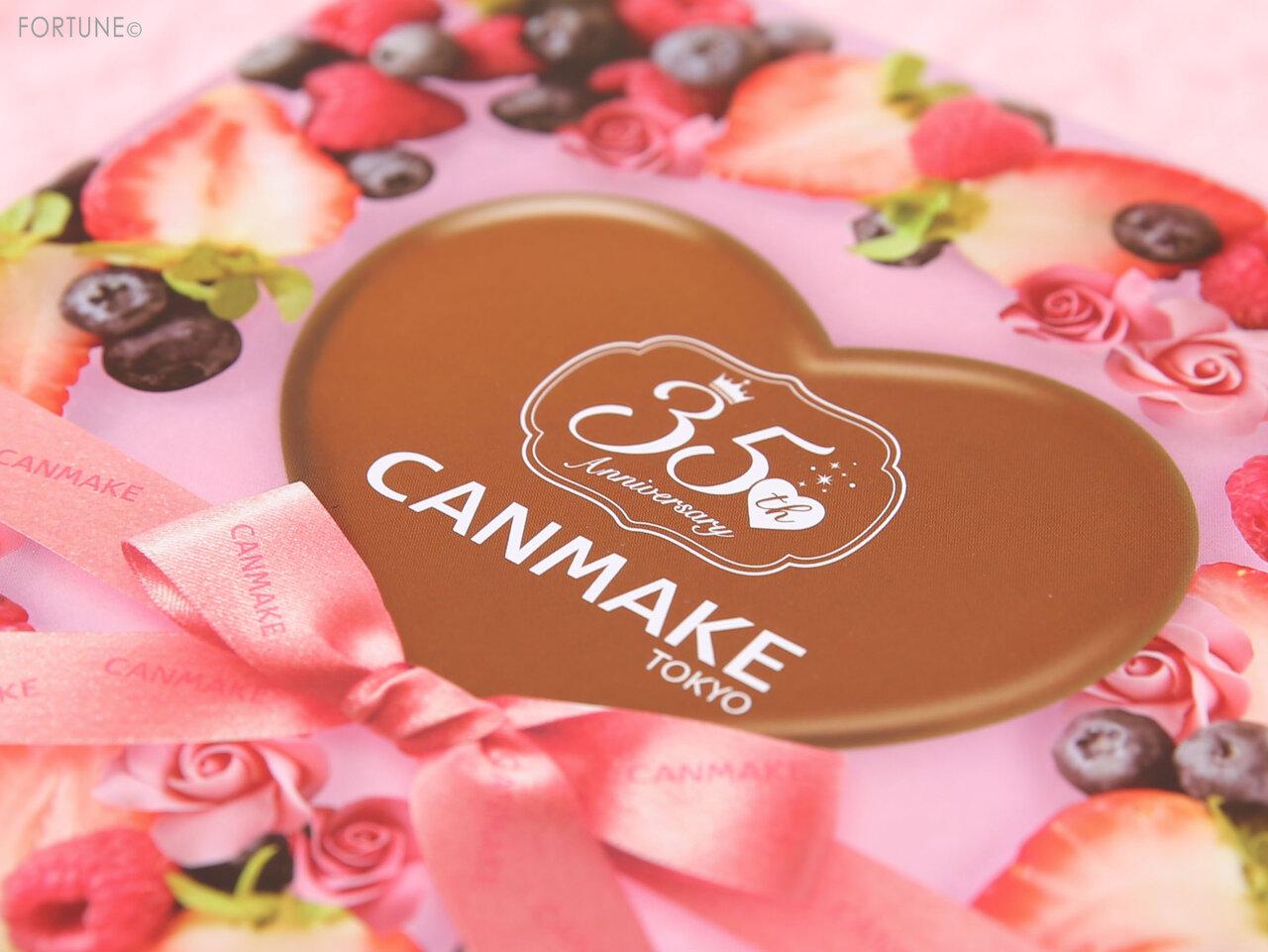 画像:CANMAKE(キャンメイク)「35thコフレ」BOX