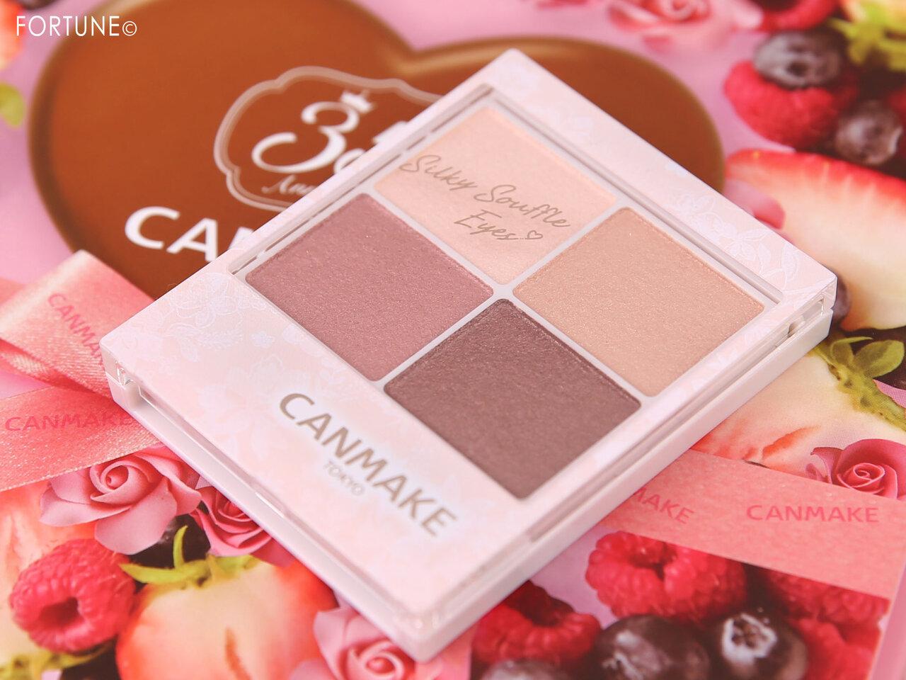 画像:CANMAKE(キャンメイク)「35thコフレ」BOX 「シルキースフレアイズ 02」