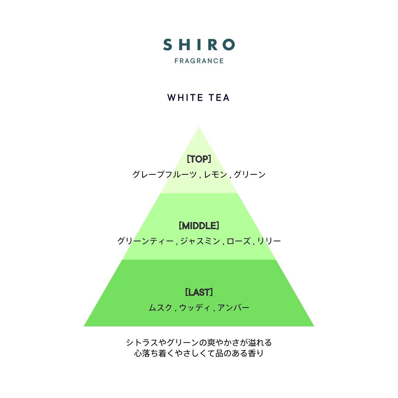 SHIRO(シロ)「アロマオイル」ホワイトティー