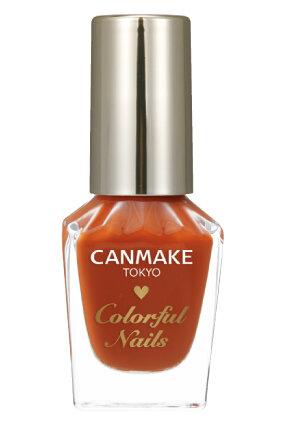CANMAKE(キャンメイク)「カラフルネイルズ」N42 バーントオレンジ