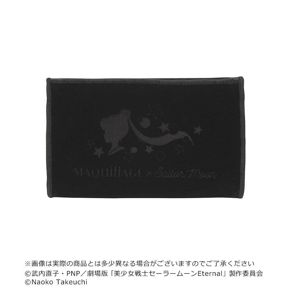 「美少女戦士セーラームーン×マキアージュ プレミアムバンダイ特別セット」コンパクトポーチ