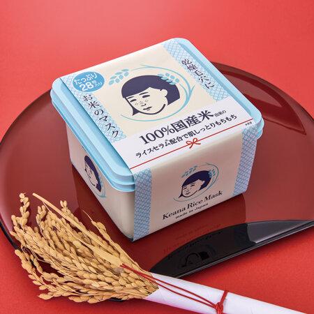 毛穴撫子 お米のマスクたっぷりBOX