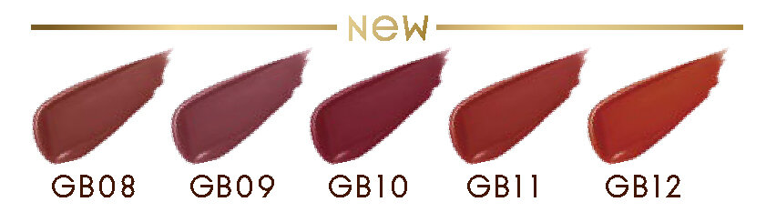 サナ エクセル グレイズバームリップ 2020年新色