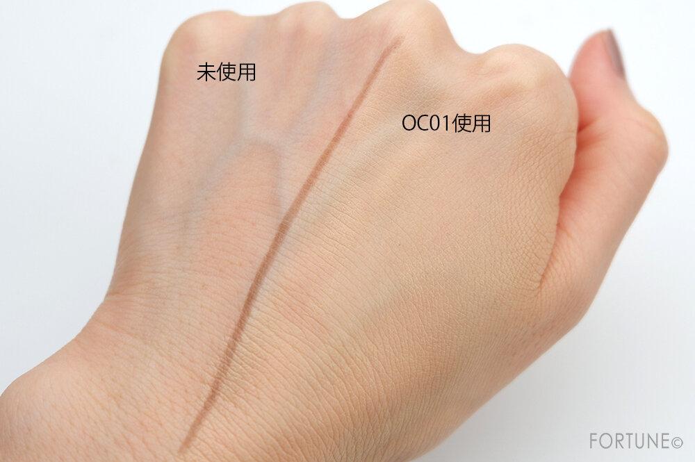 カネボウ化粧品/ LUNASOL(ルナソル)ルナソル フュージングオイルグロウ