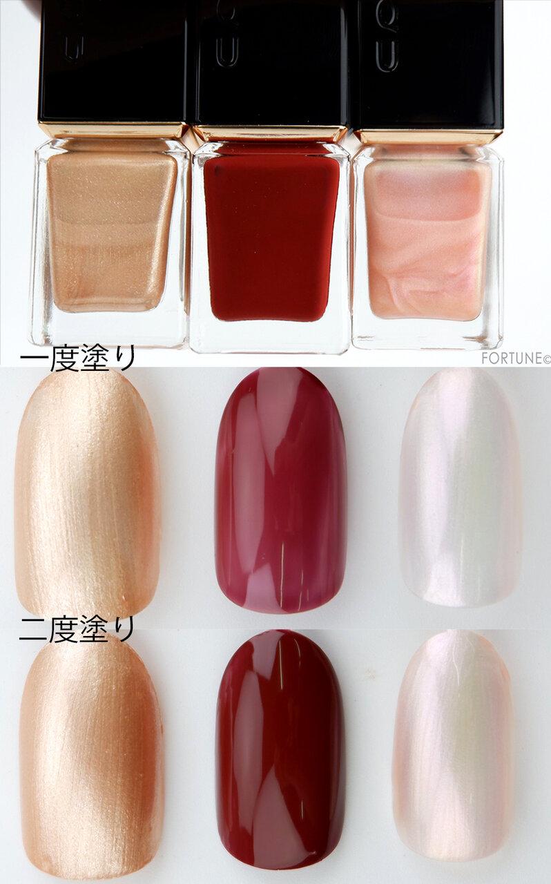 画像:SUQQU(スック) 『2020 秋冬 カラーコレクション』「ネイル カラー ポリッシュ」限定色3色