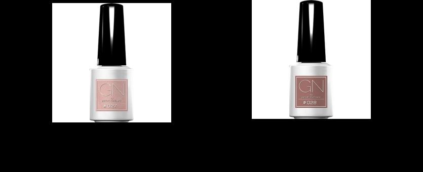ジーエヌ バイ ジーニッシュマニキュア 2020年秋 新色「#027 メルティー」「#028 ショコラ」