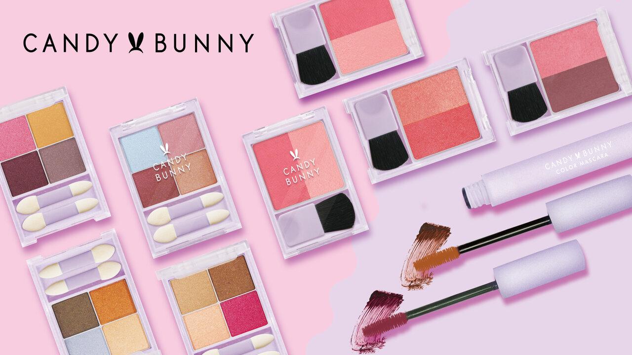 サンキューマートオリジナルコスメブランド『CANDY BUNNY(キャンディバニー)』 2020夏 第2弾