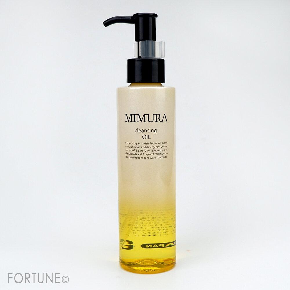 MIMURA(ミムラ)/クレンジングオイル