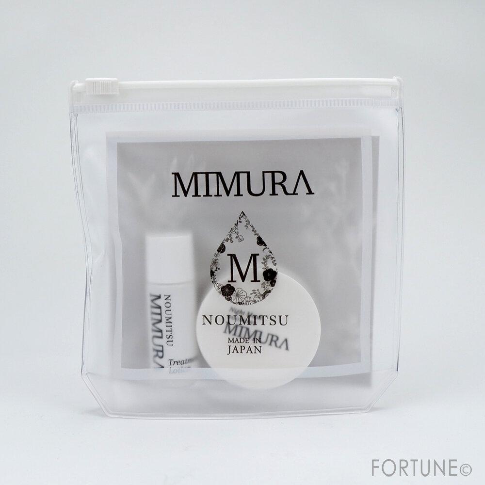 MIMURA(ミムラ)/NOUMITSU トライアルセット