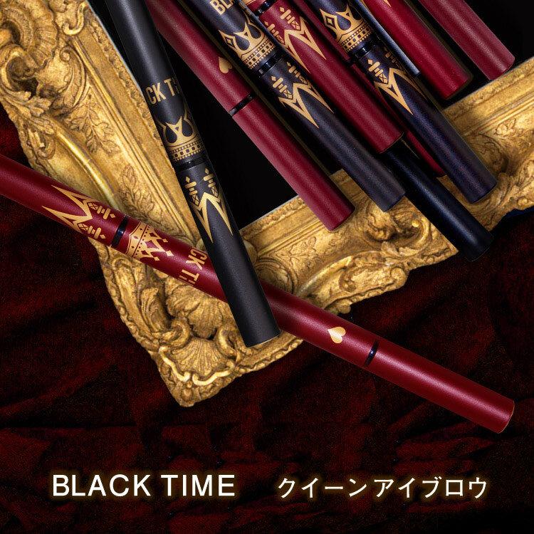 BLACK TIME(ブラックタイム)クイーンアイブロウ