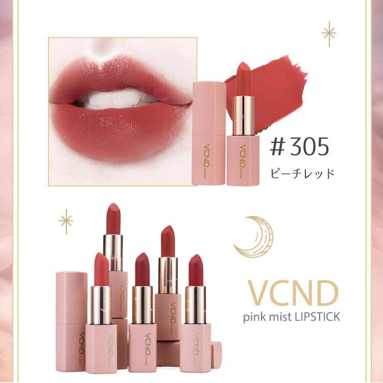 VCND「ピンクミストリップ」