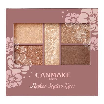 CANMAKE(キャンメイク)「パーフェクトスタイリストアイズ」23 アーモンドカヌレ