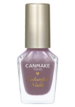 CANMAKE(キャンメイク)「カラフルネイルズ」N47 ダスキーパープル