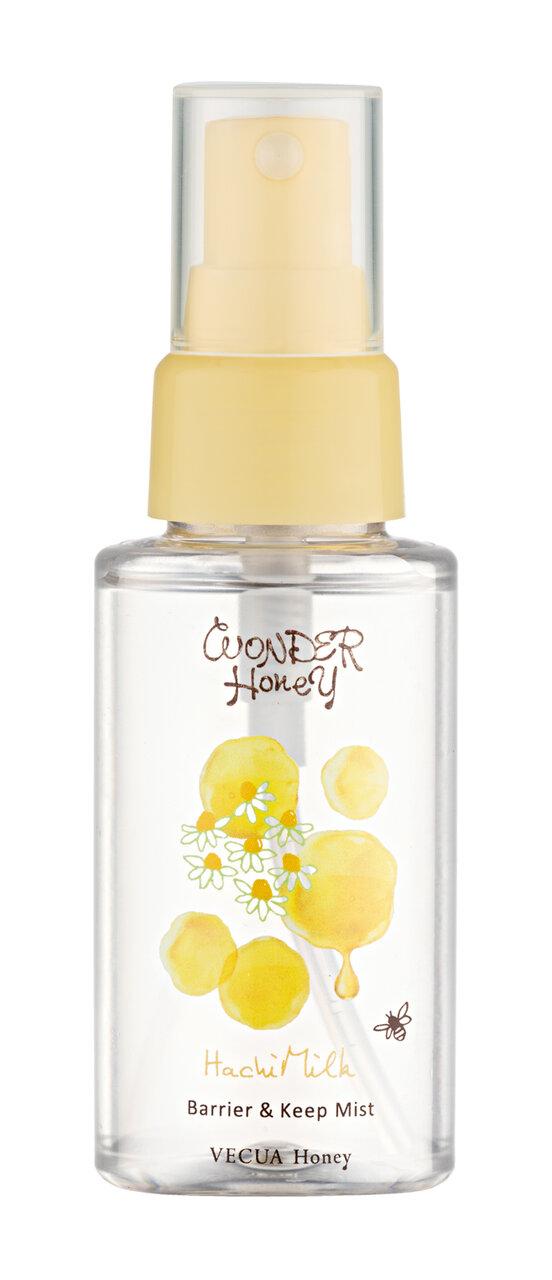 VECUA Honey(ベキュアハニー)「はちみるく バリア&キープミスト」