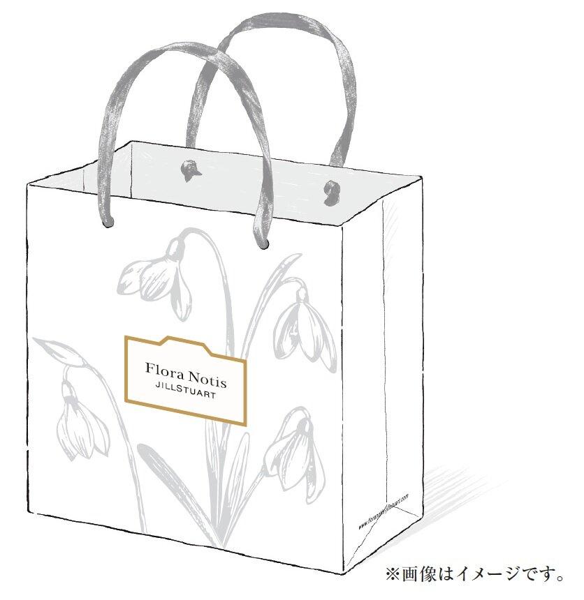 フローラノーティス ジルスチュアート 2020 ホリデーコレクション限定ショップバッグ