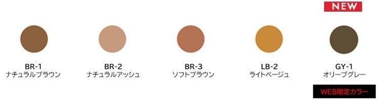 KATE/ケイト 2020年秋冬限定色・新色 新作コスメ「ケイト 3Dアイブロウカラー」