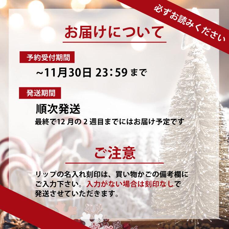 Kailijumei(カイリジュメイ) 2020限定「クリスマスコフレセット~アーリークリスマス スペシャル ボックス~」