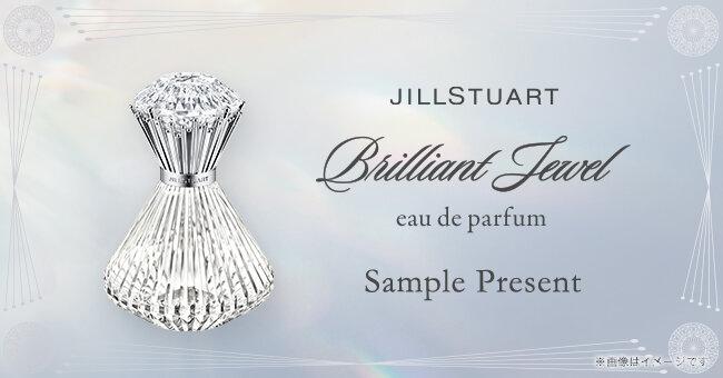 JILL STUART Beauty(ジルスチュアート ビューティ)15周年記念 2020新作フレグランス「ブリリアントジュエル オードパルファン」