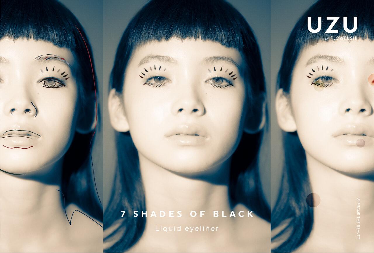フローフシ/UZU(ウズ) 2021新作コスメ「EYE OPENING LINER 7 SHADES OF BLACK(アイオープニングライナー セブンシェイズ オブ ブラック)」