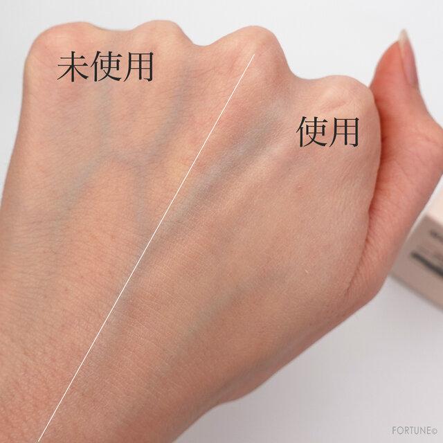 MAQuillAGE(マキアージュ) 2021春新作コスメ/リニューアル「ドラマティックスキンセンサーベース EX UV+」
