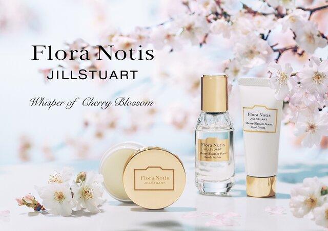 Flora Notis JILL STUART(フローラノーティス ジルスチュアート)2021春新作 チェリーブロッサム限定コレクション
