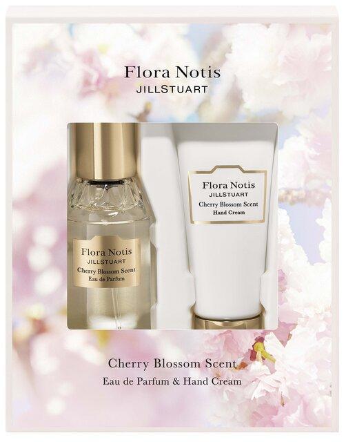 Flora Notis JILL STUART(フローラノーティス ジルスチュアート)2021春新作/限定「チェリーブロッサム オードパルファン&ハンドクリーム」