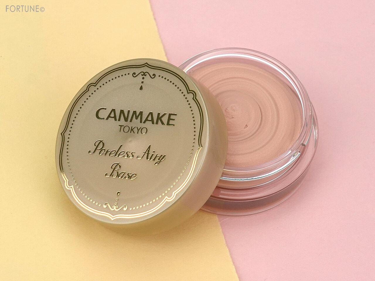 CANMAKE(キャンメイク) ポアレスエアリーベース