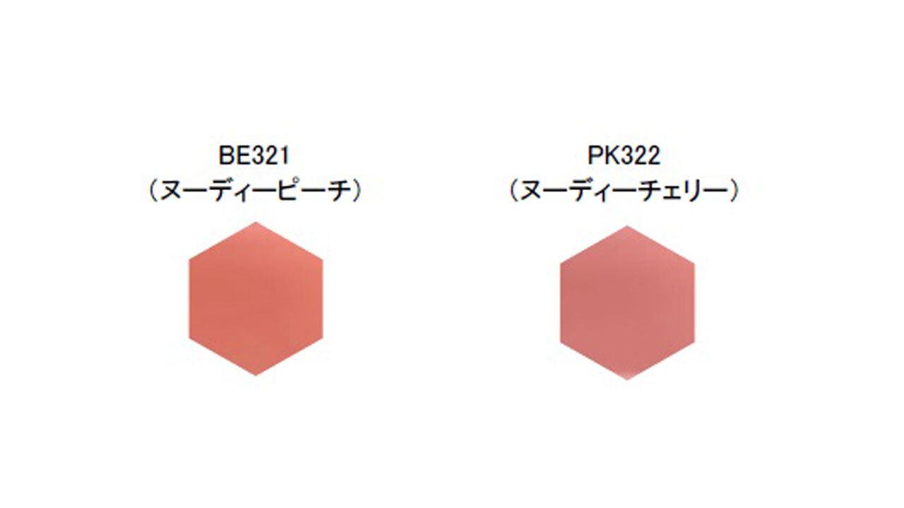 INTEGRATE/インテグレート すっぴんメイカー チーク&リップ