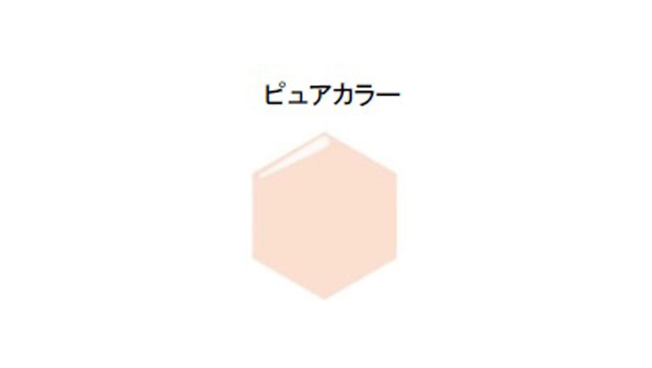 INTEGRATE/インテグレート すっぴんメイカー CC リキッド 特製セット Ⅱ