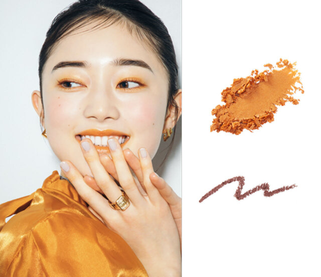 sopo/ソポ パウダー&ライナー マンダリンオレンジ