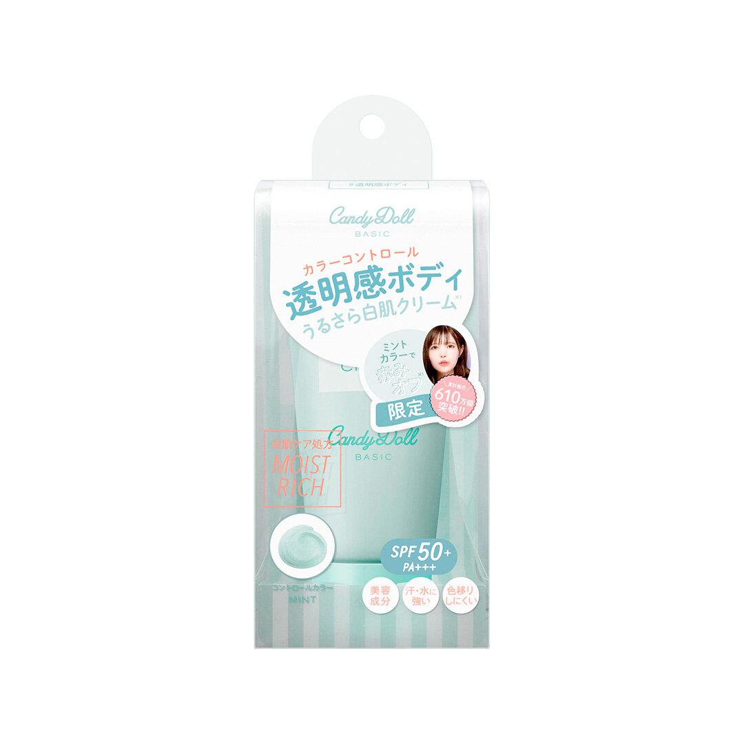 CandyDoll/キャンディドール ブライトピュアクリーム<ミント>