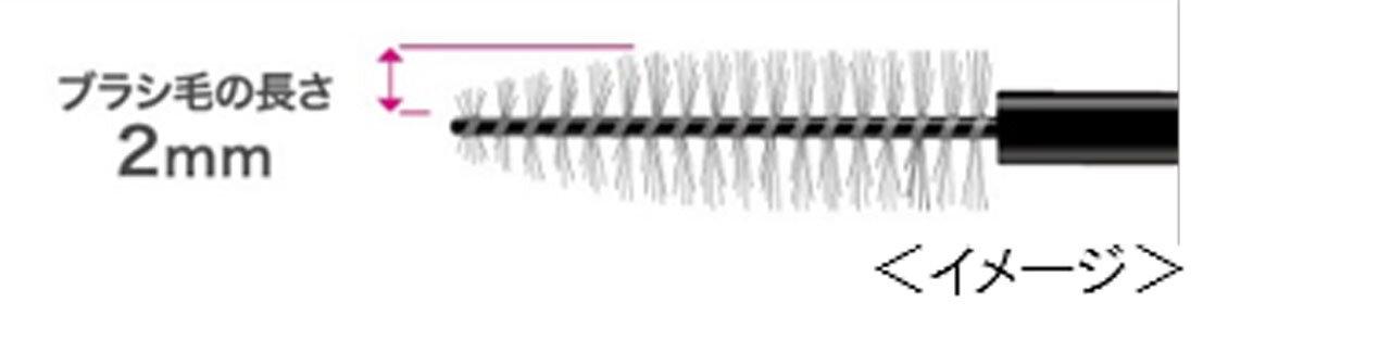 キスミー ヘビーローテーション カラーリングアイブロウ マイクロ