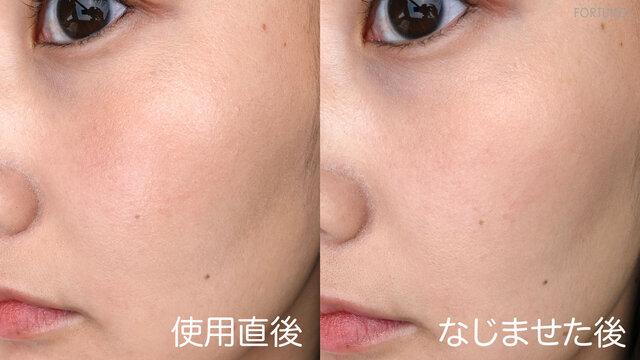 カネボウ化粧品 LUNASOL/ルナソル フィックス&...