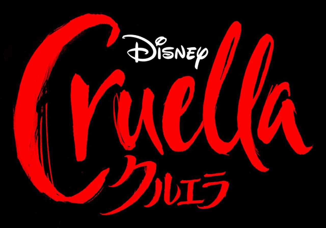 ディズニー映画「クルエラ」2021年5月27日公開