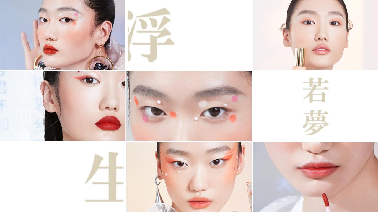 中国コスメ「CATKIN(キャットキン)」2021夏新作コスメ